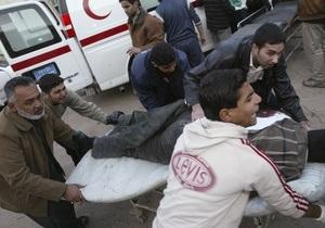 В Багдаде произошел тройной теракт, есть жертвы