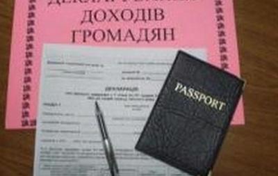 ГФС отчиталась о количестве миллионеров в Киеве