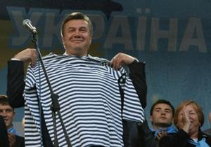 Подарки, преподнесенные Януковичу, выставят в библиотеке Вернадского