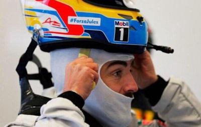 Фернандо Алонсо пропустит первую гонку сезона Формулы-1