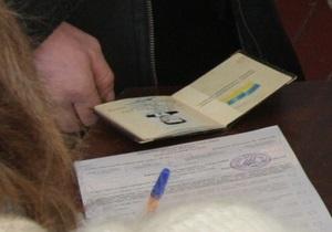 Новости Одессы: Житель Одессы вклеил свою фотографию в чужой паспорт, чтобы устроиться на работу