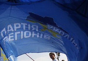 В центре Донецка фермеры забросали ОГА флагами Партии регионов