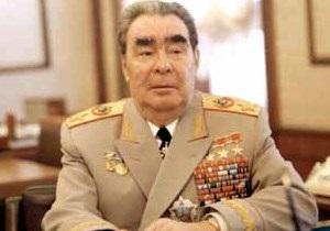 В Днепродзержинске туристам покажут кровать Брежнева