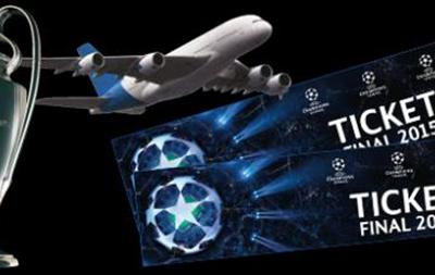 Стала известна стоимость билетов на финал Лиги чемпионов