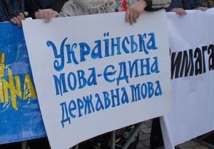 На Луганский облсовет подали в суд из-за статуса русского языка