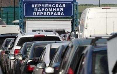Керченская переправа вновь закрыта из-за шторма