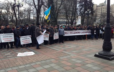 Митинг под Радой 5.03.2015