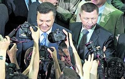 Экс-начальнику охраны Януковича объявили о подозрении в преступлении
