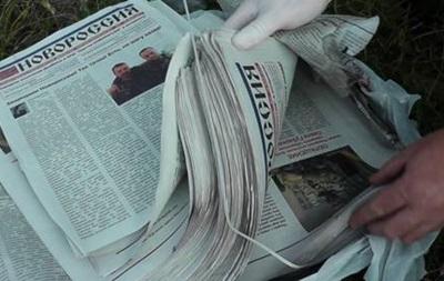 Агитаторы за  Новороссию  в Хмельницком получили пять лет тюрьмы