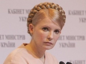 Дело: Тимошенко создаст в каждом министерстве антикоррупционный отдел
