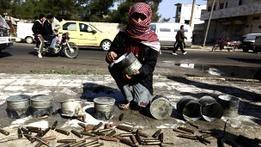 ООН: число жерв в Сирии превысило 7,5 тысяч человек