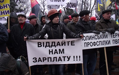 Шахтерам Львовщины после забастовок начали погашать долги по зарплате