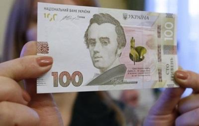 Нацбанк вводит новую банкноту в сто гривен