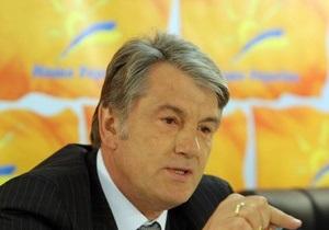 Языковой закон: Ющенко направил Януковичу открытое письмо