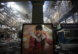 Крупнейшему торговому центру Бангкока грозит обрушение