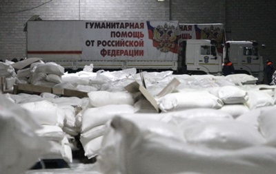 В Донецк прибыл экстренный гумконвой РФ для семей горняков