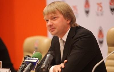 Генеральный директор Шахтера назвал конгресс ФФУ фэйковым