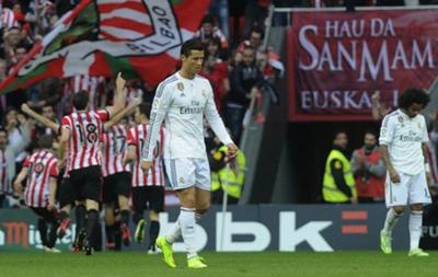 Реал неожиданно проигрывает Атлетику