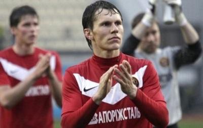 Игрок запорожского Металлурга попал в больницу с серьезной болезнью