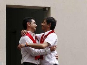 Суд в Буэнос-Айресе запретил первую латиноамериканскую гей-свадьбу