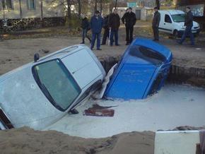 В Днепровском районе Киева две машины провалились под землю (обновлено)