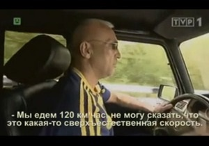 Бродский требует лишить Ярославского водительских прав