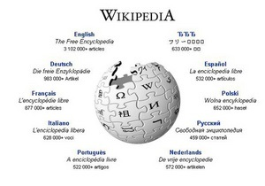 Ежедневно в украинской Википедии просматривается более миллиона страниц