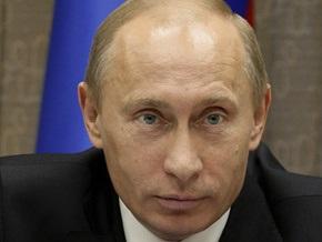 Путин призвал обмениваться активами и переходить к резервным валютам