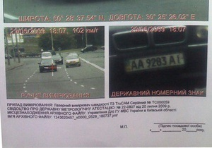 ГАИ приостановила фотофиксацию превышения скорости на дорогах