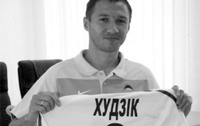 Ковалец о погибшем игроке Зари: Это большая потеря для украинского футбола