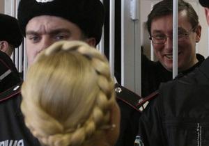 Юра похудел, но держится: Тимошенко просит без цинизма поддержать Луценко