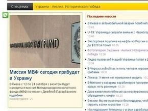 Читатели Корреспондент.net получили возможность использовать WebSlices