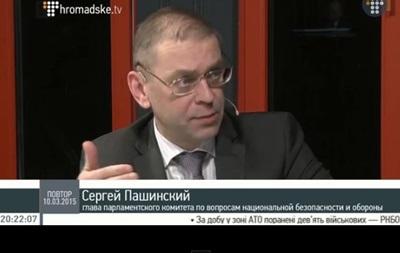 Пашинский рассказал о работе сына в Спецтехноэкспорте