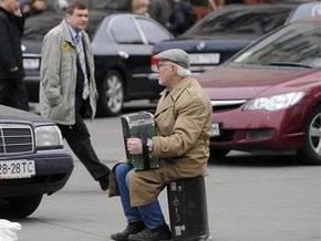 Опрос: 83% украинцев опасаются за свое имущество и здоровье