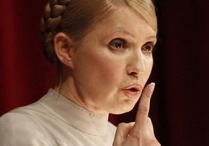 Тимошенко: Мы отходим от дел