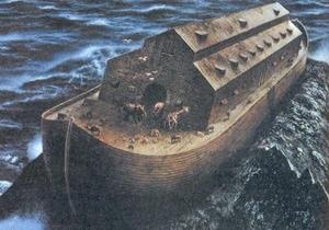Ученый: Ноев ковчег имел форму тарелки