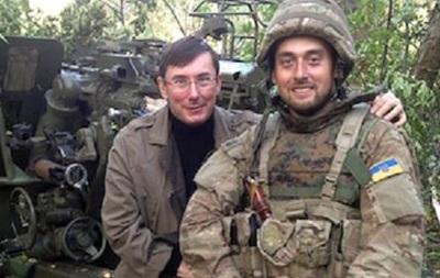 Луценко: Мой сын 32 дня служил в районе донецкого аэропорта