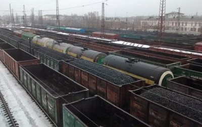 Сепаратисты заявляют о начале поставок угля Украине