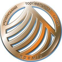 «МегаМакс» стал лауреатом премии «Украинский Торговый Олимп»