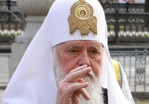 Патриарх Филарет поздравил украинский народ с Днем Соборности