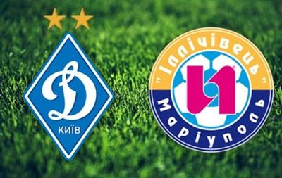 Динамо Киев - Ильичевец 5:0 Онлайн трансляция матча чемпионата Украины