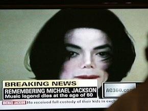 Адвокат Джексона: Случилось то, чего я всегда боялся и о чем предупреждал