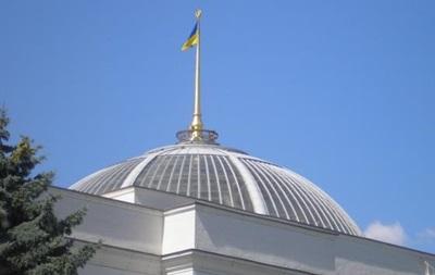 Рада на этой неделе рассмотрит закон о возврате депозитов - Луценко