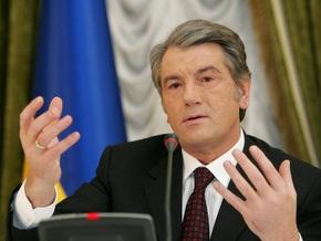 Сегодня Ющенко собирает СНБО