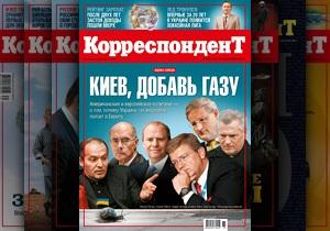 Корреспондент: Констатация имитации. Что мешает Украине идти в Европу