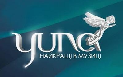 Определены номинанты на главную музыкальную премию Украины YUNA