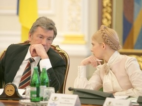 Ющенко и Тимошенко попросили Россию не перекрывать газ