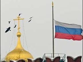 Чеченские правозащитники объявили о похищении двух активистов НПО