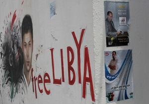 В Ливии введен режим ЧП