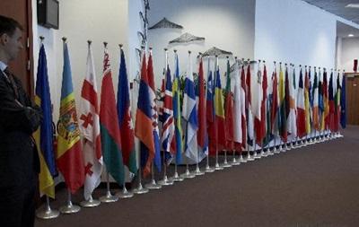 Евронест  осудил российскую агрессию против Украины